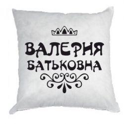 Подушка Валерия Батьковна - FatLine