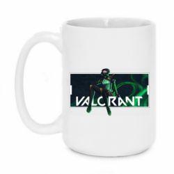 Кружка 420ml Valorant player
