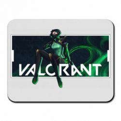 Килимок для миші Valorant player