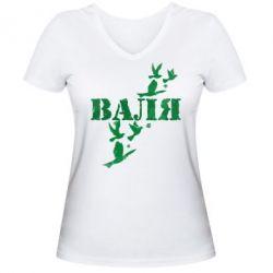 Женская футболка с V-образным вырезом Валя