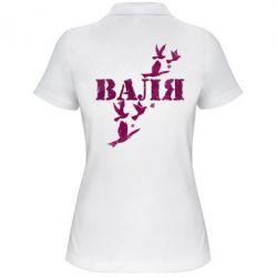 Женская футболка поло Валя
