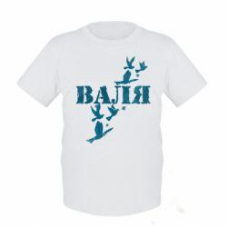 Детская футболка Валя