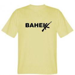 Мужская футболка Ванёк - FatLine