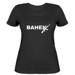 Женская футболка Ванёк