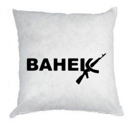 Подушка Ванек