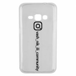 Чехол для Samsung J1 2016 Vash nik