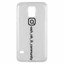 Чехол для Samsung S5 Vash nik