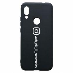 Чехол для Xiaomi Redmi 7 Vash nik