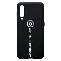 Чехол для Xiaomi Mi9 Vash nik