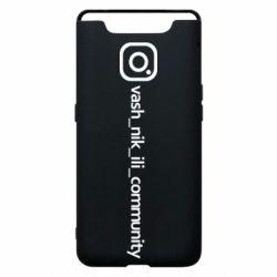 Чехол для Samsung A80 Vash nik
