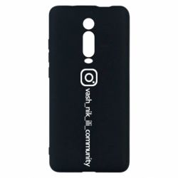 Чехол для Xiaomi Mi9T Vash nik