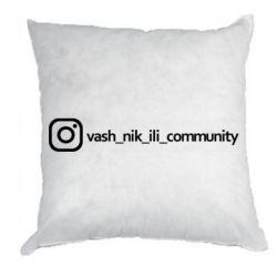 Подушка Vash nik