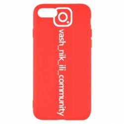 Чехол для iPhone 7 Vash nik
