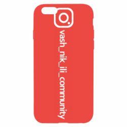 Чехол для iPhone 6/6S Vash nik