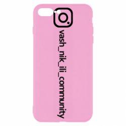 Чехол для iPhone 8 Plus Vash nik