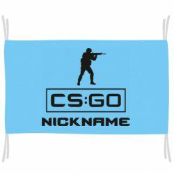 Флаг Ваш псевдоним в игре CsGo