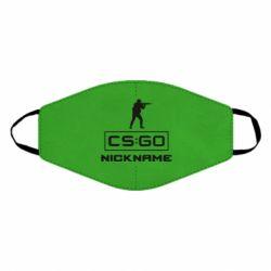 Маска для лица Ваш псевдоним в игре CsGo