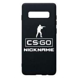 Чехол для Samsung S10+ Ваш псевдоним в игре CsGo