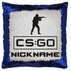 Подушка-хамелеон Ваш псевдоним в игре CsGo