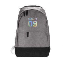 Городской рюкзак Ваша фамилия и номер голограмма