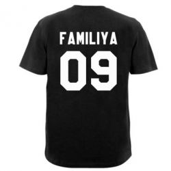 Мужская футболка Ваша фамилия и номер - FatLine