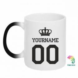 Кружка-хамелеон Ваше имя корона