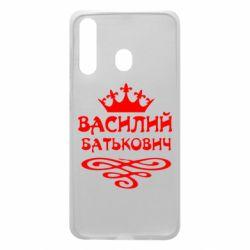 Чехол для Samsung A60 Василий Батькович