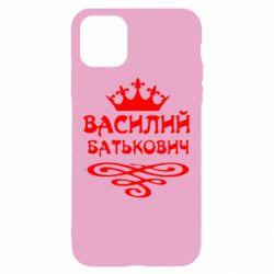 Чехол для iPhone 11 Василий Батькович