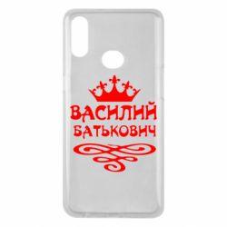 Чехол для Samsung A10s Василий Батькович