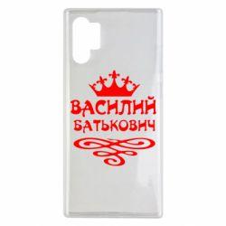 Чехол для Samsung Note 10 Plus Василий Батькович