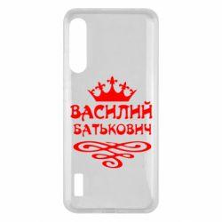 Чохол для Xiaomi Mi A3 Василий Батькович