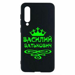 Чехол для Xiaomi Mi9 SE Василий Батькович