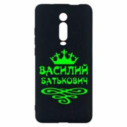 Чехол для Xiaomi Mi9T Василий Батькович