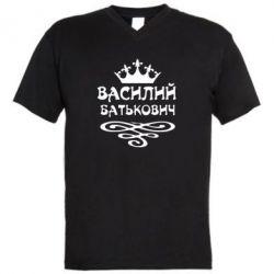 Мужская футболка  с V-образным вырезом Василий Батькович - FatLine