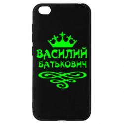 Чехол для Xiaomi Redmi Go Василий Батькович