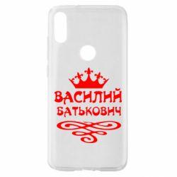Чехол для Xiaomi Mi Play Василий Батькович