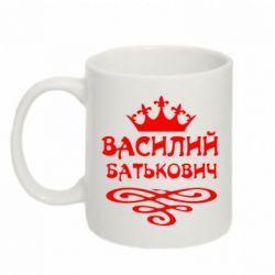 Кружка 320ml Василий Батькович - FatLine
