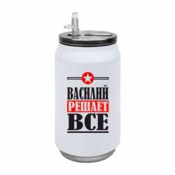Термобанка 350ml Василь вирішує все