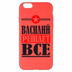Чехол для iPhone 6 Plus/6S Plus Василий решает все