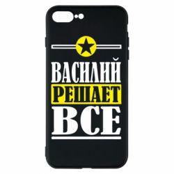 Чехол для iPhone 7 Plus Василий решает все