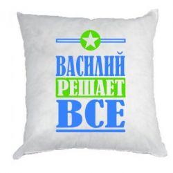 Подушка Василь вирішує все
