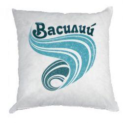 Подушка Василий