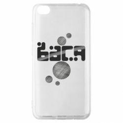 Чехол для Xiaomi Redmi Go Вася