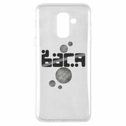 Чехол для Samsung A6+ 2018 Вася