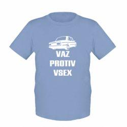 Дитяча футболка Vaz protiv vsex
