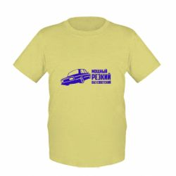 Детская футболка Ваз советский