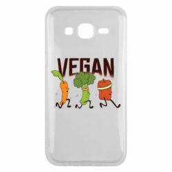 Чохол для Samsung J5 2015 Веган овочі