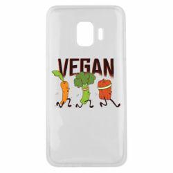 Чохол для Samsung J2 Core Веган овочі