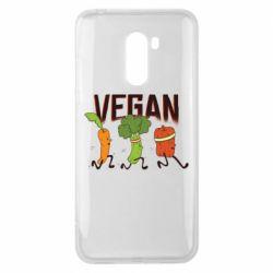Чехол для Xiaomi Pocophone F1 Веган овощи