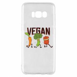Чохол для Samsung S8 Веган овочі